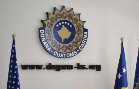 Dogana e Kosovës rekord të ardhurash, mbledh më shumë se 700 milionë euro
