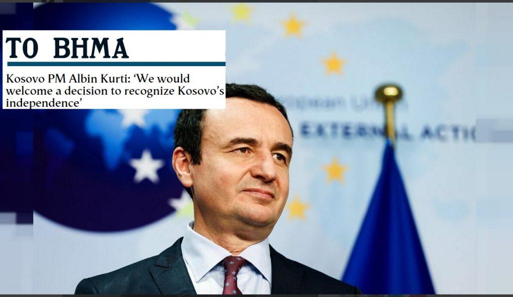 """Çfarë ndodh nëse Greqia njeh Kosovën/ Intervista e Kurtit në """"To Vima"""":"""