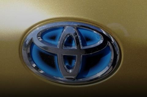 Toyota prezanton sistemin e djegies së karburantit pa ndotje